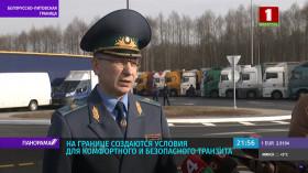 На белорусско-литовской границе открылась зона ожидания с системой электронной очереди