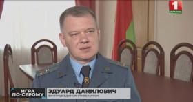 """Наркотики, оружие, контрабанда: что отправляют в Беларусь из ЕС? Расследование """"Игра по-серому"""""""